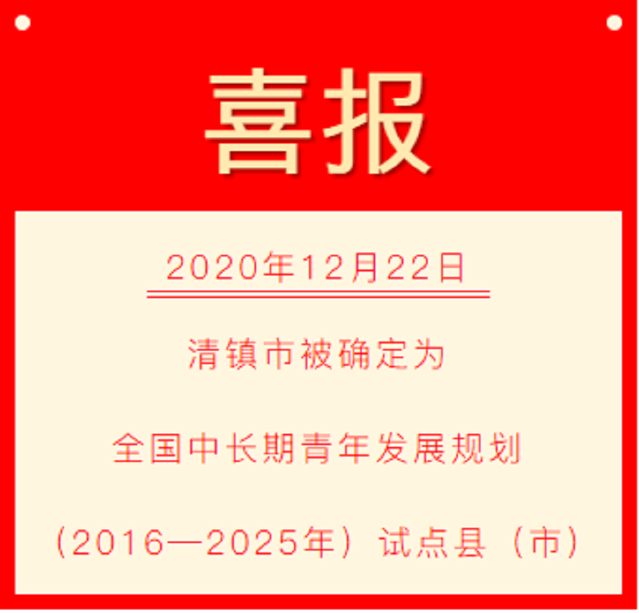 1608699303(1).png