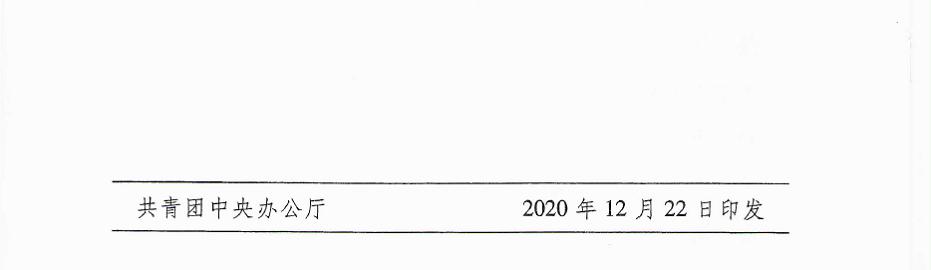 微信图片_20201223125602.png